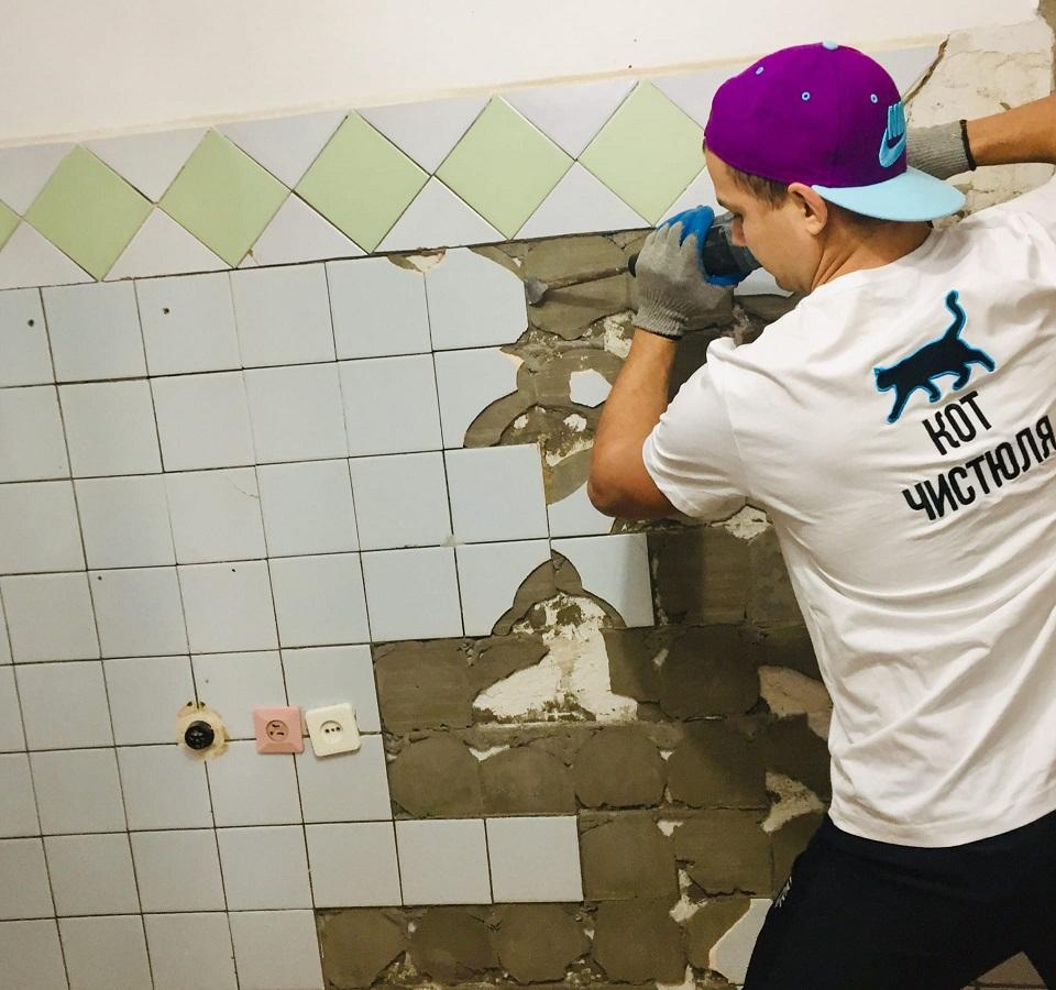 Демонтаж плитки на кухне в пос. Симеиз в Крыму и вывоз мусора - Цена - Компания «Кот-Чистюля»