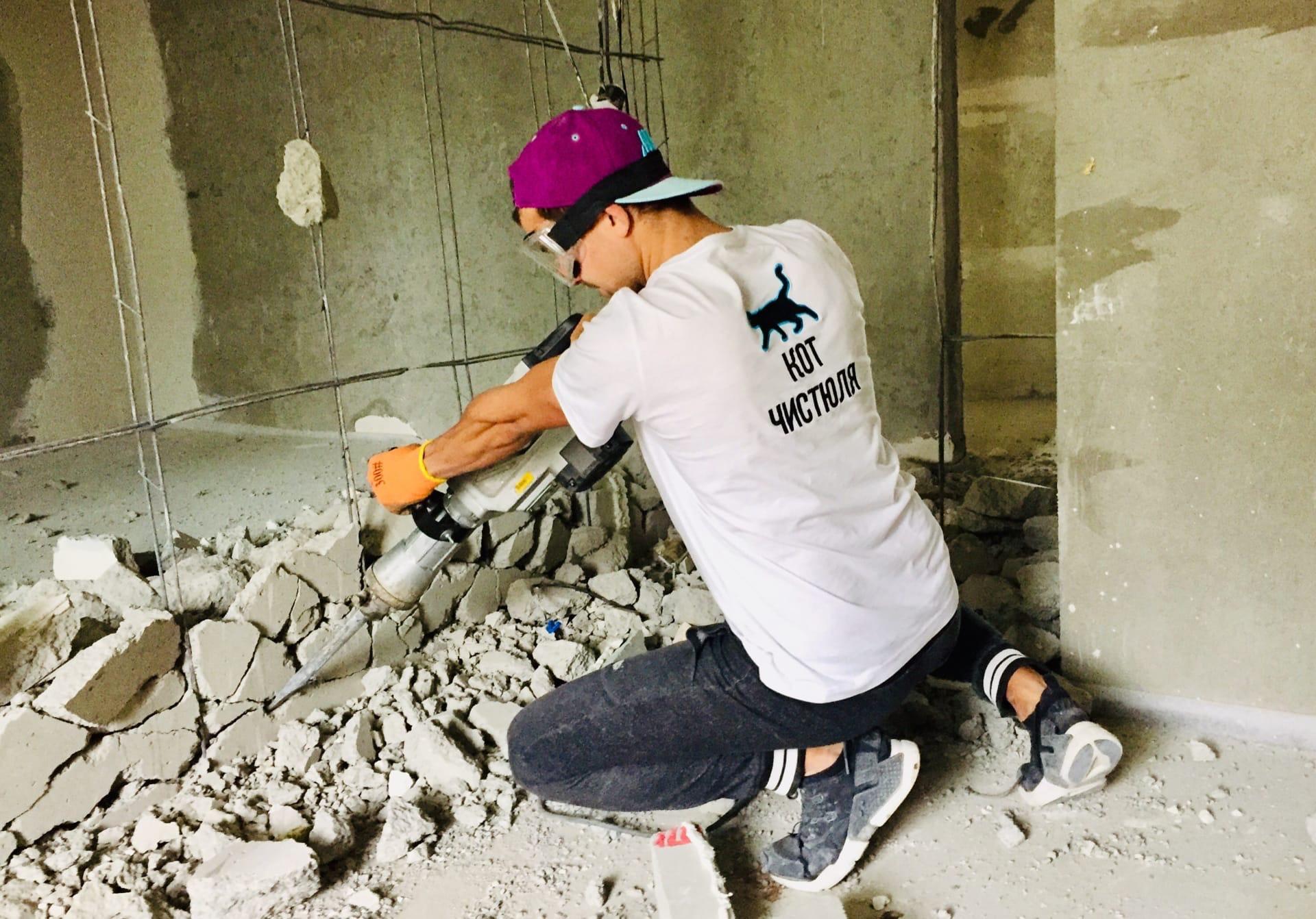 Демонтаж и слом стен и перегородок - Компания «Кот-Чистюля»